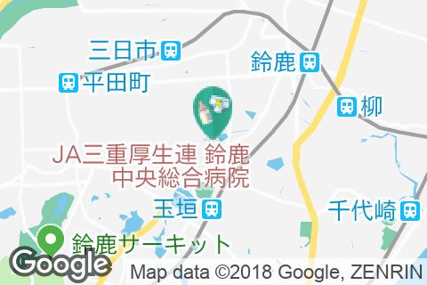 JA三重厚生連 鈴鹿中央総合病院(1F)の授乳室・オムツ替え台情報