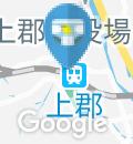 JR西日本 上郡駅(改札内)のオムツ替え台情報