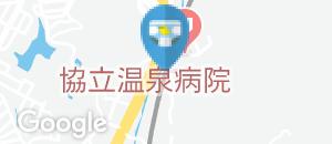平野駅(改札内)のオムツ替え台情報