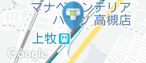 上牧駅(改札内)のオムツ替え台情報