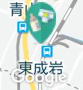 半田コロナシネマワールドの授乳室・オムツ替え台情報