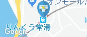 りんくう常滑駅(改札外)のオムツ替え台情報