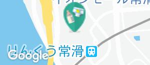 スタジオアリス イオンモール常滑店(2F)の授乳室・オムツ替え台情報