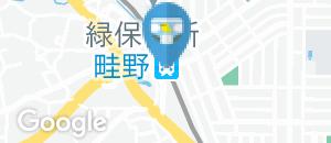 畦野駅(改札内)のオムツ替え台情報
