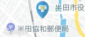 半田愛昇殿(2F)のオムツ替え台情報