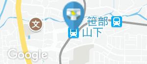 山下駅のオムツ替え台情報