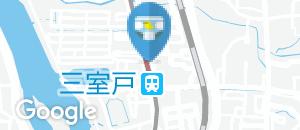 三室戸駅(改札内)のオムツ替え台情報