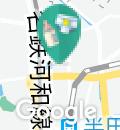 ナゴヤハウジングセンター半田会場の授乳室・オムツ替え台情報