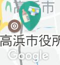西松屋 高浜店の授乳室・オムツ替え台情報