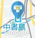 中書島駅(改札内)のオムツ替え台情報