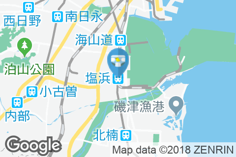 塩浜駅(改札内)のオムツ替え台情報