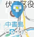 マクドナルド 伏見桃山店(2F)のオムツ替え台情報
