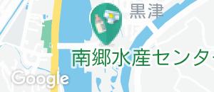 南郷水産センターの授乳室・オムツ替え台情報