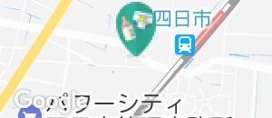 西松屋 四日市泊店の授乳室・オムツ替え台情報