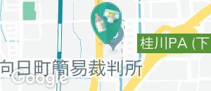 マクドナルド 向日市トイザらス店(1F)の授乳室・オムツ替え台情報