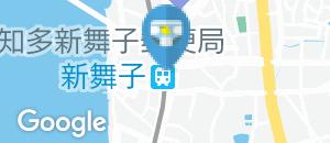 新舞子駅(改札内)のオムツ替え台情報