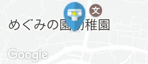 マックスバリュ 笹川店(1F)のオムツ替え台情報