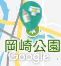 岡崎城の授乳室・オムツ替え台情報