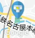 岡崎公園岡崎城のオムツ替え台情報