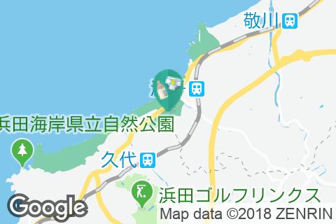 島根県立しまね海洋館 アクアス(2F)の授乳室・オムツ替え台情報