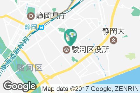スタジオアリス静岡SBS通店