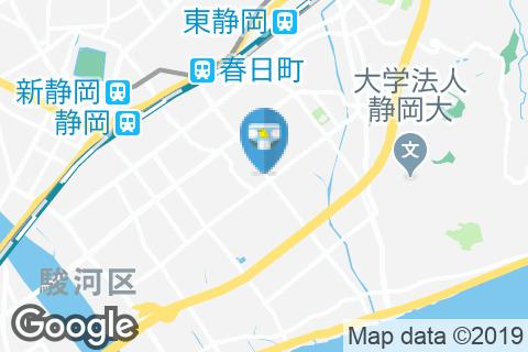 スシロー静岡有明店(2F)のオムツ替え台情報