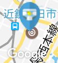 四日市市総合会館(3F)のオムツ替え台情報