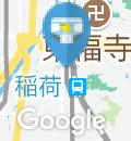 伏見稲荷駅(登り降り共にオムツ台付き多機能トイレあり)のオムツ替え台情報