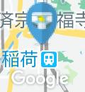 伏見稲荷駅(改札内)のオムツ替え台情報