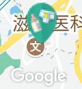 滋賀医科大学 医学部附属病院(1F)の授乳室・オムツ替え台情報