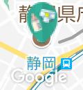 葵区役所(1F)の授乳室・オムツ替え台情報