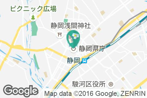 県庁別館21階富士山展望ロビーの授乳室・オムツ替え台情報