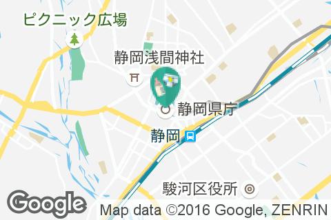 静岡県庁 別館21階富士山展望ロビーの授乳室・オムツ替え台情報