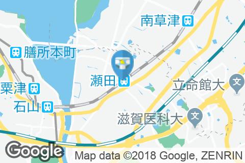 瀬田駅(改札内)のオムツ替え台情報