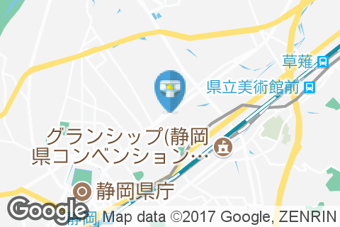 無添くら寿司 静岡沓谷店のオムツ替え台情報