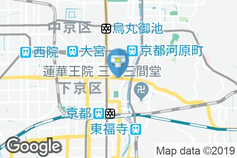 和食さと 京都五条店(2F)のオムツ替え台情報