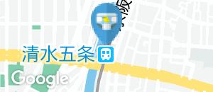 清水五条駅(改札内)のオムツ替え台情報