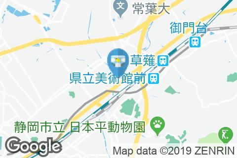 バーミヤン 静岡国吉田店のオムツ替え台情報