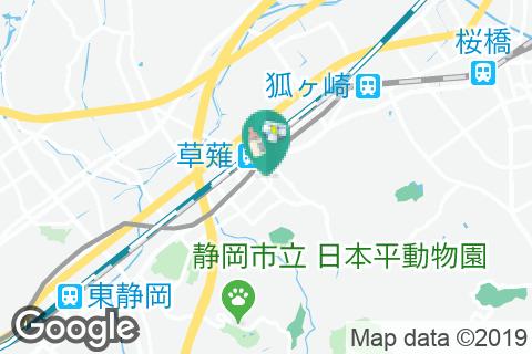 ぶどうの丘 草薙店(1F)の授乳室・オムツ替え台情報