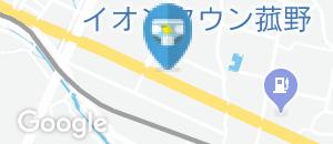 はま寿司 菰野店のオムツ替え台情報