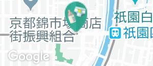 阪急河原町駅(B1F 改札内)の授乳室・オムツ替え台情報