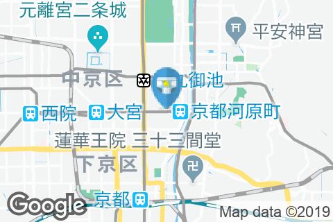 パタゴニア京都(1F)のオムツ替え台情報