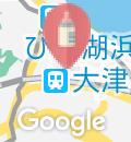 大津税務署(1F)の授乳室情報