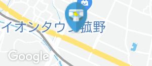 バーミヤン 三重菰野店のオムツ替え台情報