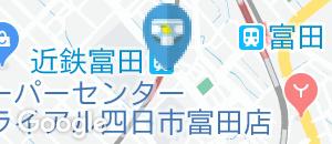 近鉄富田駅のオムツ替え台情報