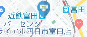 三岐鉄道 近鉄富田駅(改札内)のオムツ替え台情報