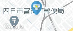 ヤマナカ 四日市富田フランテ館(1F)のオムツ替え台情報