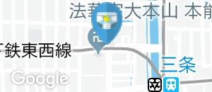 京都市役所前駅(改札外)のオムツ替え台情報
