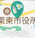 栗東市社会福祉協議会なごやかセンター(1F)の授乳室・オムツ替え台情報