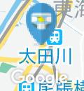愛知トヨタ自動車株式会社 東海営業所のオムツ替え台情報